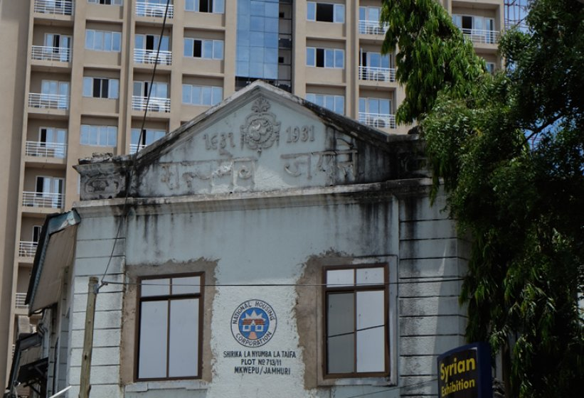 Simulizi Mijini: A seminar exploring the political, social and spatial dimensions of urban heritage from below